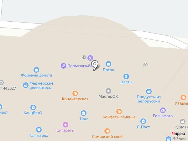 Компания по изготовлению мебели на заказ на карте Самары