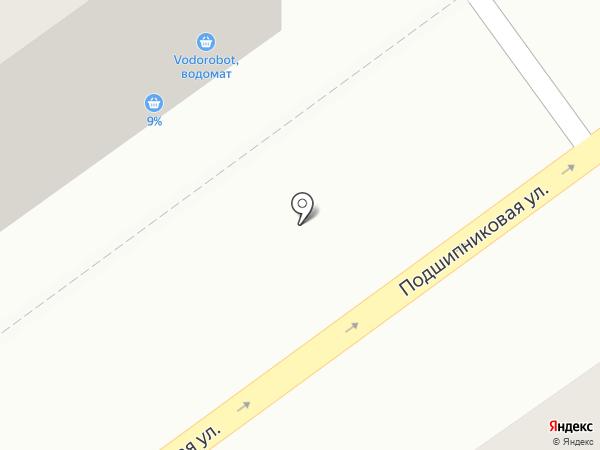 Пивной дворик на карте Самары