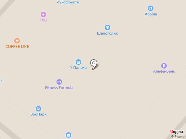 Молочный город на карте Самары