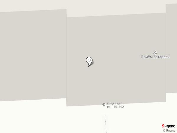 Магнит-Косметик на карте Самары