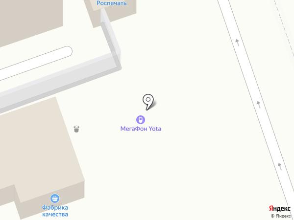 МТС на карте Самары