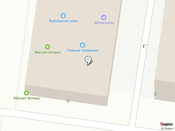 Центр ремонта и печати на карте Самары