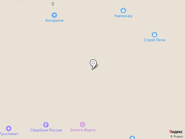 Селлер на карте Самары