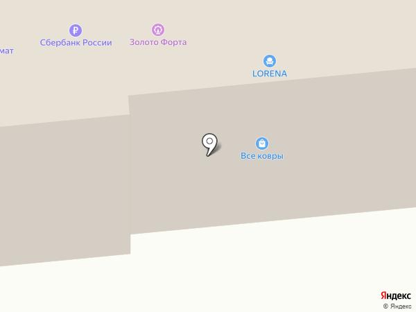 Ресторан комплект на карте Самары