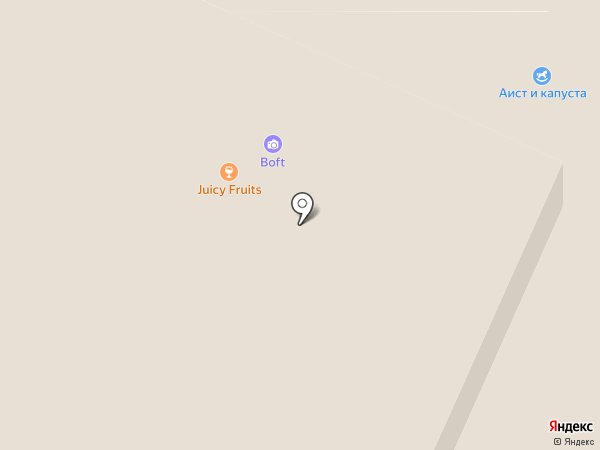 Клевое место на карте Самары