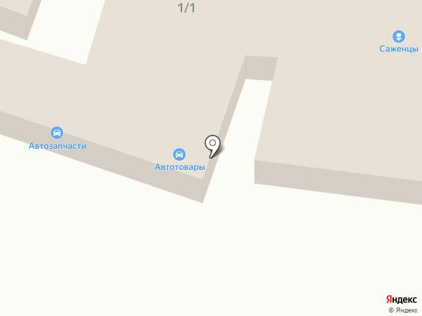 Магазин керамических изделий на карте Самары