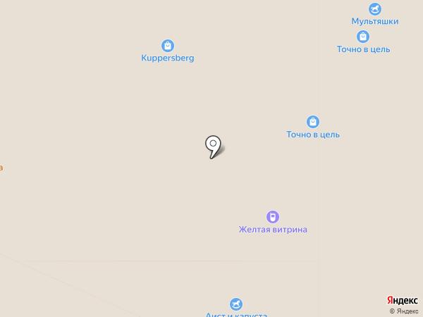 Веселые шарики на карте Самары