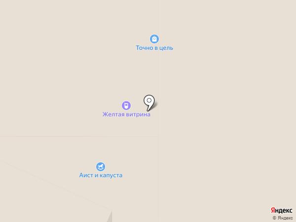 Aksess на карте Самары