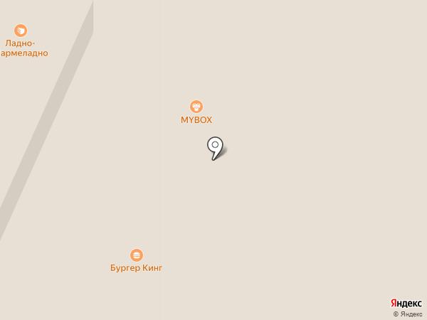 Кофиока на карте Самары