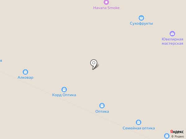 Островок изобилия на карте Самары
