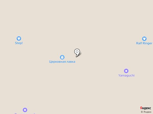 ЭкспрессМатрасс на карте Самары