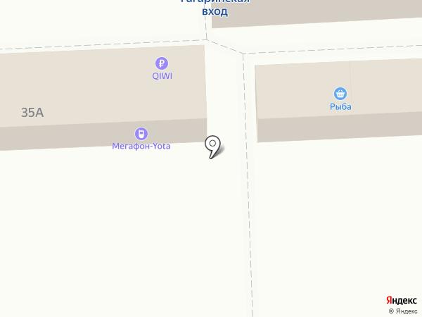 Киоск по продаже цветов на карте Самары