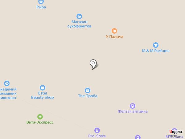 Букет Юг на карте Самары