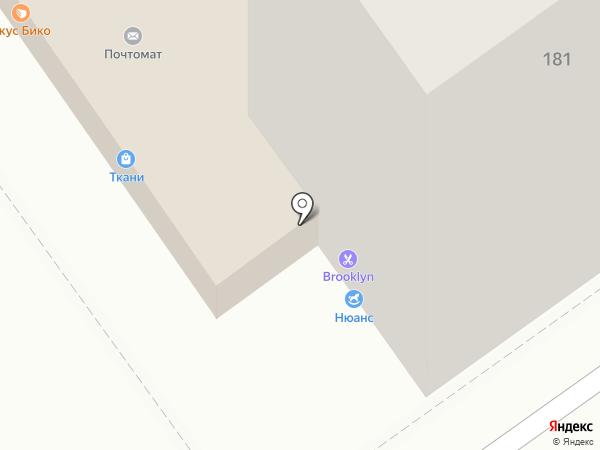 Волжский на карте Самары