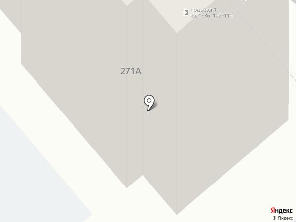 СтройКом на карте Самары