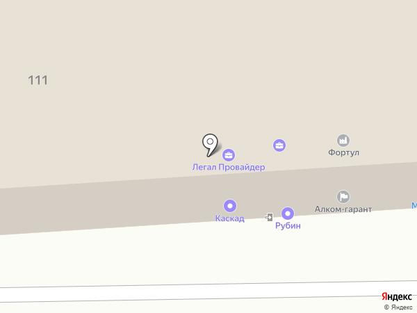 Легал Коллекшн на карте Самары