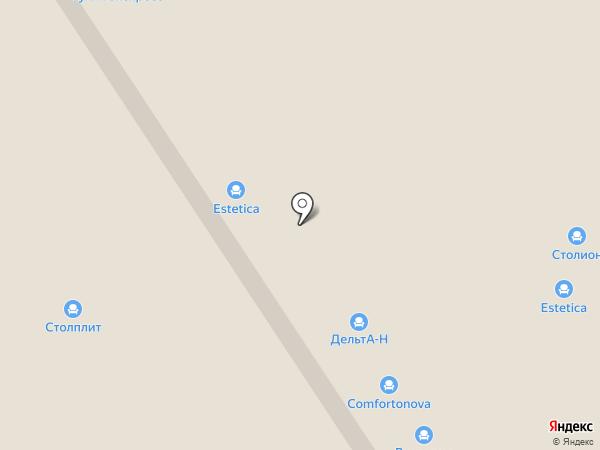 CUCINA на карте Самары