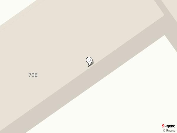 Фьючерз на карте Самары