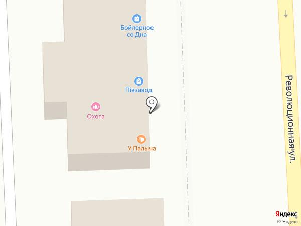 Мир фейерверков на карте Самары