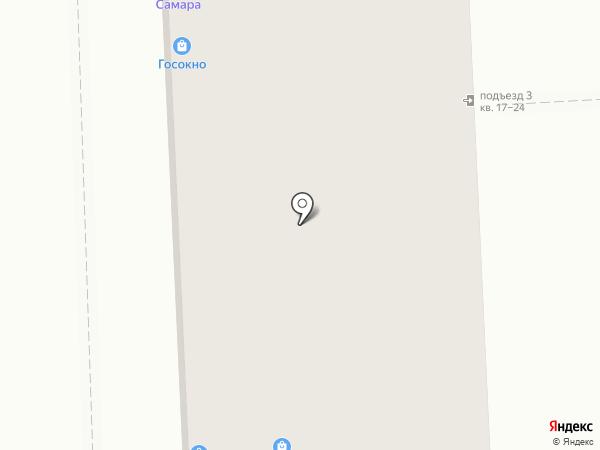 Хмельная бухта на карте Самары