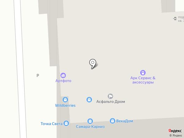 Ателье по ремонту одежды на карте Самары