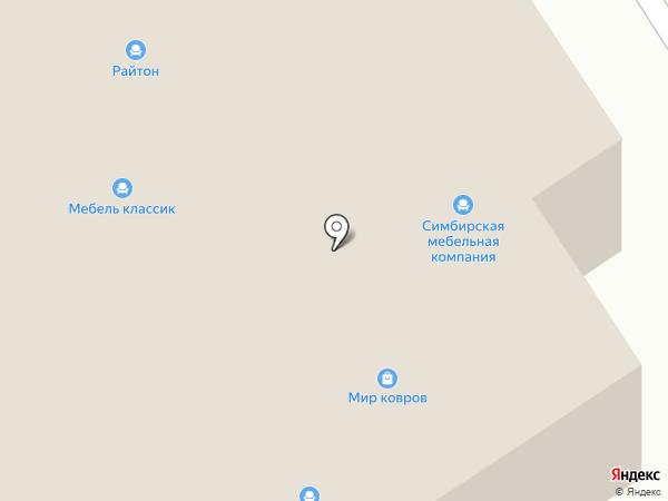 СтолБери на карте Самары