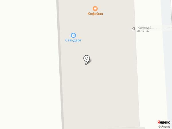 Магазин домашнего текстиля на карте Самары