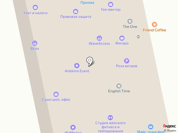 Первый Китайский центр на карте Самары