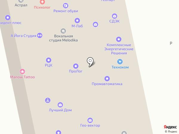 Омрон на карте Самары