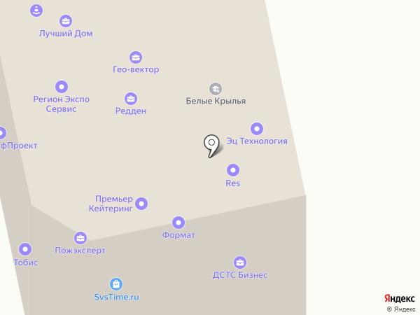 Поволжская Подрядная Компания на карте Самары