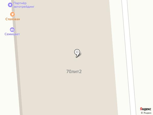 ДортМакс на карте Самары