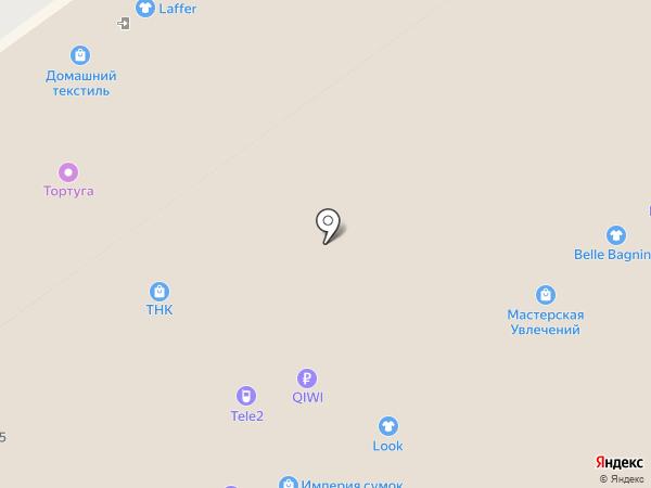 Магазин тайской косметики на карте Самары