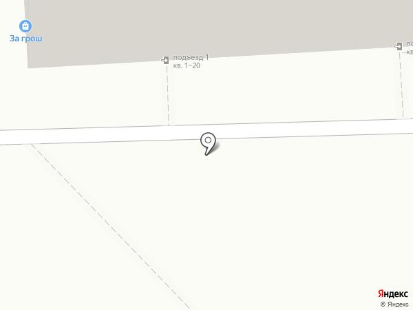 VERNO на карте Самары