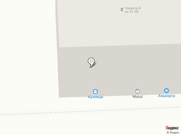 Гагаринское на карте Самары