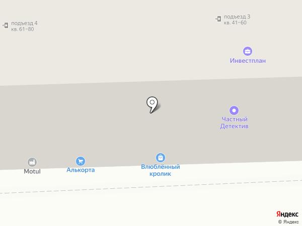 Точка G на карте Самары