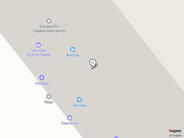 Колибри на карте Самары