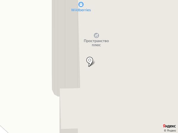 Тот самый Сыродел на карте Самары