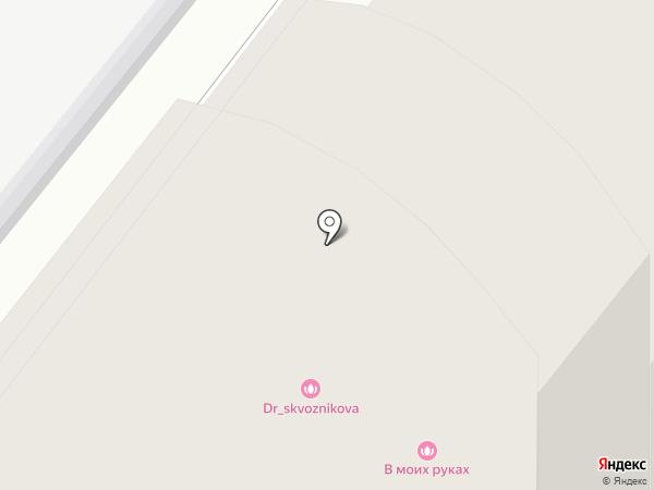 5th AVENUE на карте Самары