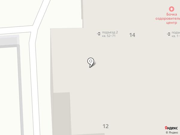 Продуктовый магазин на карте Самары