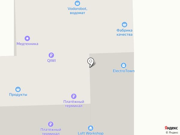 Маруся на карте Самары