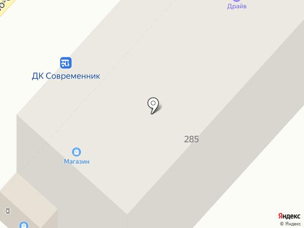 Ермолино на карте Самары