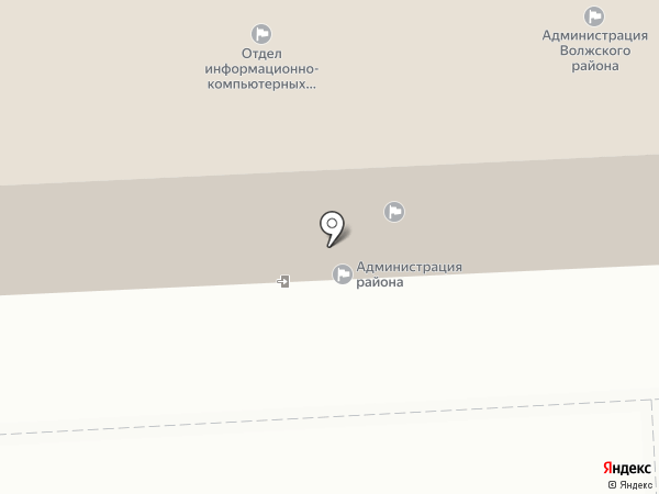 Администрация Волжского района на карте Самары