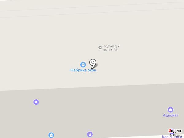 Рассвет на карте Самары