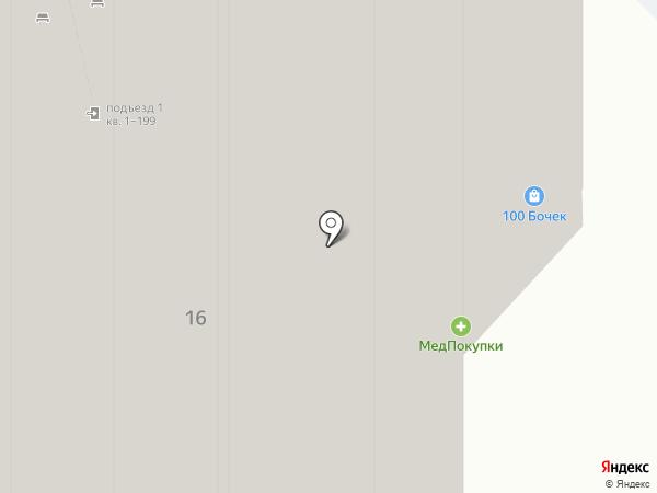 СОВЕТСКАЯ АПТЕКА САМАРА на карте Самары