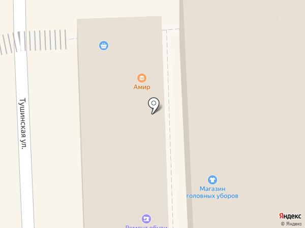 Табачная лавка на карте Самары