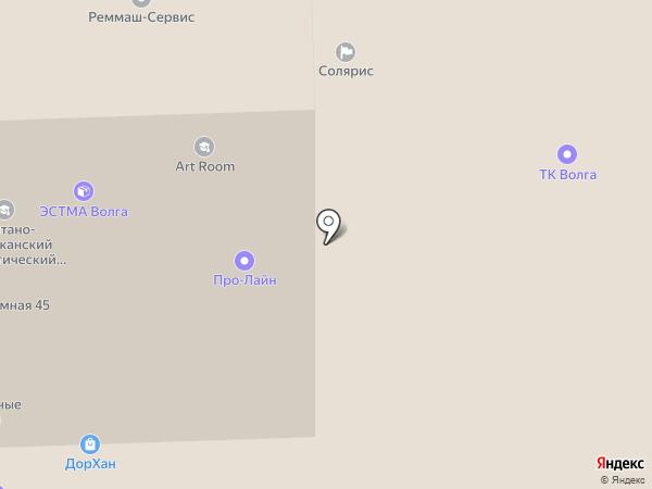 Эко Алекс на карте Самары