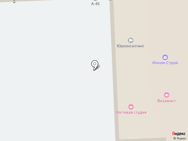 МЦФЭР-пресс на карте Самары