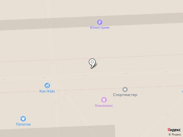 Васаби на карте Самары