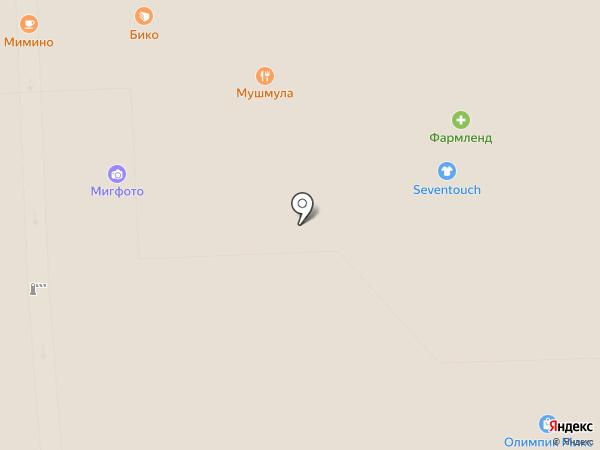 Boston на карте Самары