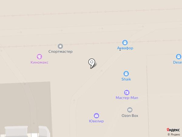 Gerda на карте Самары